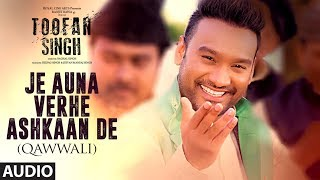 "Je Auna Vehre Ashkaan De: Toofan Singh (Full Audio Song) | Ranjit Bawa | ""Punjabi Movie 2017"""