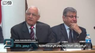 مصر العربية | علي الدين هلال: