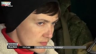 Обмен пленными с «ЛДНР»  метод Савченко и опыт Израиля