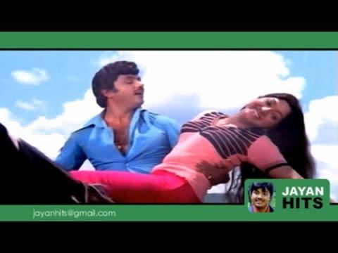 JAYAN HITS - Dhoore Pranaya Kavitha - Dheepam