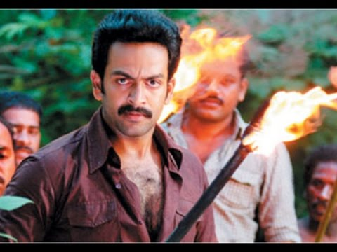 Prithviraj's classic Dialogue from