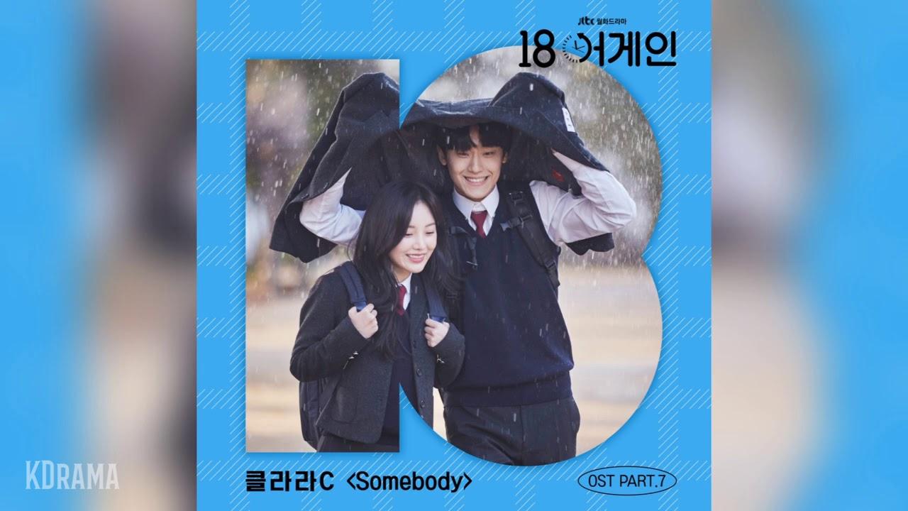 Clara C(클라라C) - Somebody (18 어게인 OST) 18 Again OST Part 7