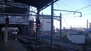 西武鉄道4003F4013F 回送~快急長瀞・三峰口行 池袋到着