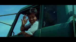 Mandi Madu (HD on Flik) - Trailer