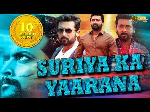 Suriya Ka Yaarana Hindi Dubbed 2018 Full Movie | Suriya, Sameera Reddy