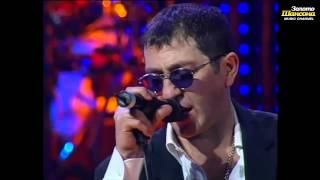 Григорий Лепс - Разные люди (Live СК