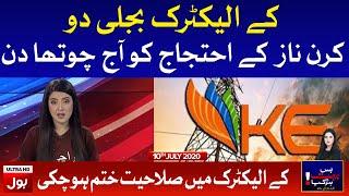 Kiran Naz slams K Electric | Bus Bohat Hogaya with Kiran Naz Full Episode 10th July 2020