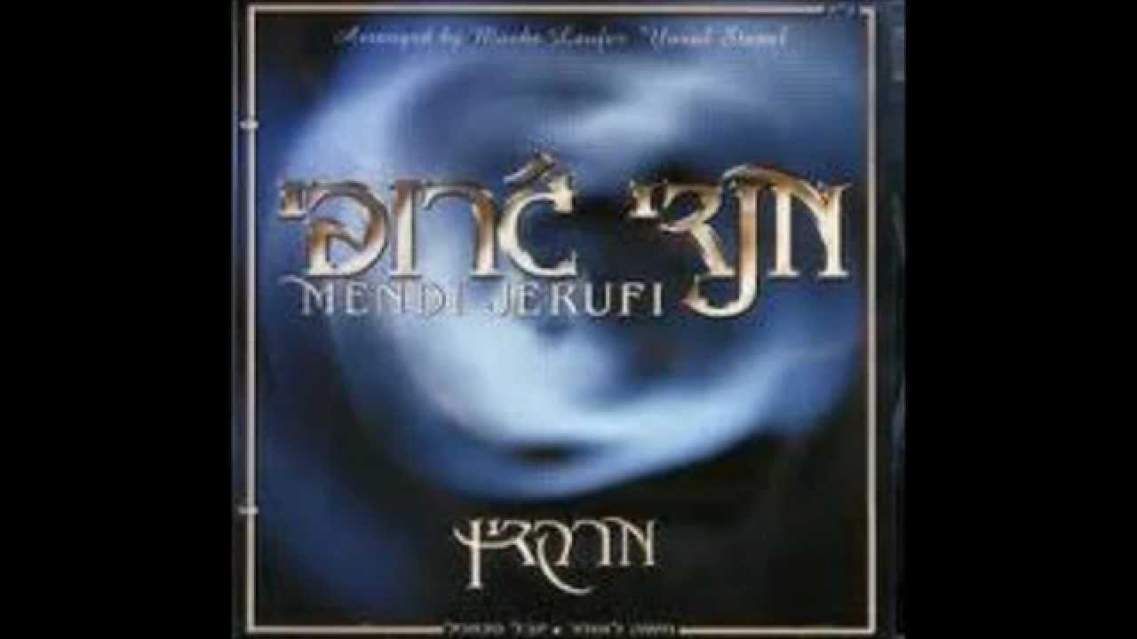 מנדי ג'רופי - ונגינותי ננגן - Mendi Jerufi