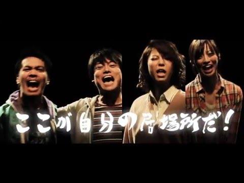 GINNEZ『ライフアライブ』MV
