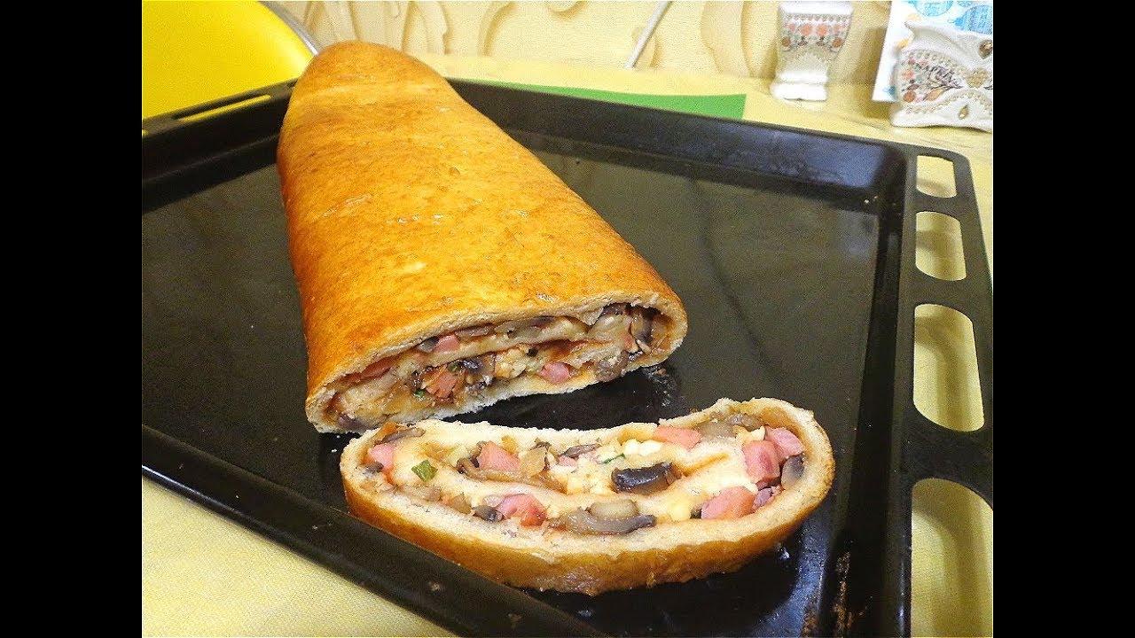Закусочный РУЛЕТ-ПИЦЦА.   Горячий бутерброд-рулет.