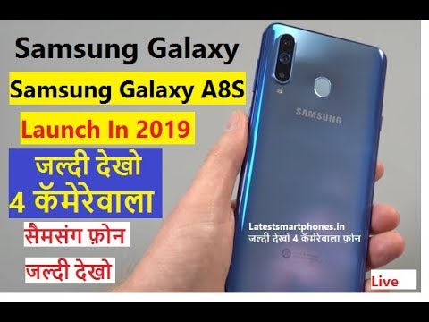 Samsung Galaxy A8S 2019 Review & Unboxing