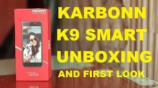 karbonn k9 smart unboxing   karbonn k9