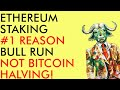 How To Mine Ethereum (Very Easy) - YouTube