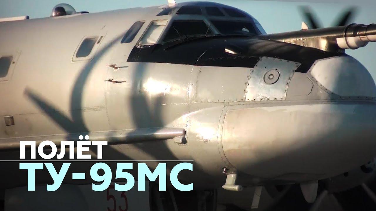 «Медведи» над водой: ракетоносцы Ту-95МС выполнили полёт над Японским морем и Тихим океаном