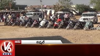 Thieves Gang Arrested   Cordon And Search Operation In Nirmal   Telangana State Roundup   V6 News