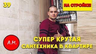 ЖК Я Романтик / Качественный ремонт квартир в СПб