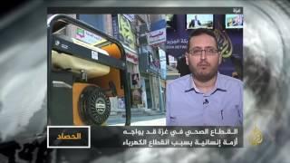 الحصاد-غزة.. ما بعد أزمة الكهرباء