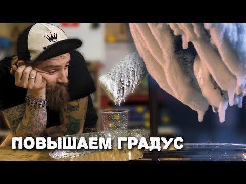 СЕКРЕТНЫЙ КРАСТ РЕЦЕПТ - Вымораживаем виноградный день