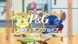 スティッチ!~ずっと最高のトモダチ~ 第11話「スティッチ、ピーター・パンになる!」 Stitch! ~Zutto Saikō no Tomodachi~ EP 11「Stitch becomes Peter Pan」