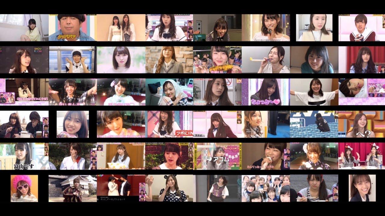 【乃木坂46】 私が好きなシーンを詰め込んだ動画 ① 《全54シーン》*元メンバーのシーンもあります。というか多めだと思います。