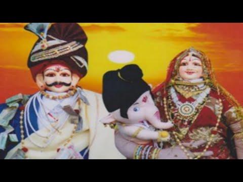 Fefri Sarkar Gangour Mandal in Indore