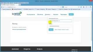 Урок 2. Выбор и регистрация домена.