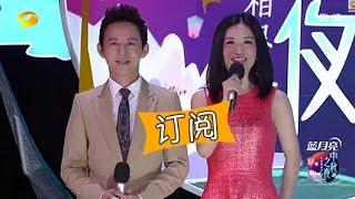 hunan tv mid autumn festival gala part 1 1080p20140908