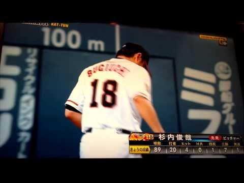 2013.04.24    巨人大量17点!! ハイライト
