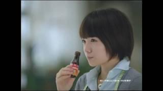 宮崎あおい(미야자키 아오이) 출연 광고.