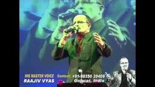 Maine Pucha Chand Se Ke Dekha Hai Kahin - LIVE ORCHESTRA AHMEDABAD - RAAJIV VYAS (his master voice)