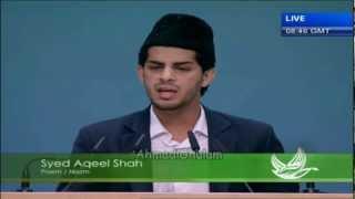 Jalsa Salana Germany 2012 - Shukr-e-Khuda-e-Rehman Jisne Diya Hai Quran - Aqeel Shah