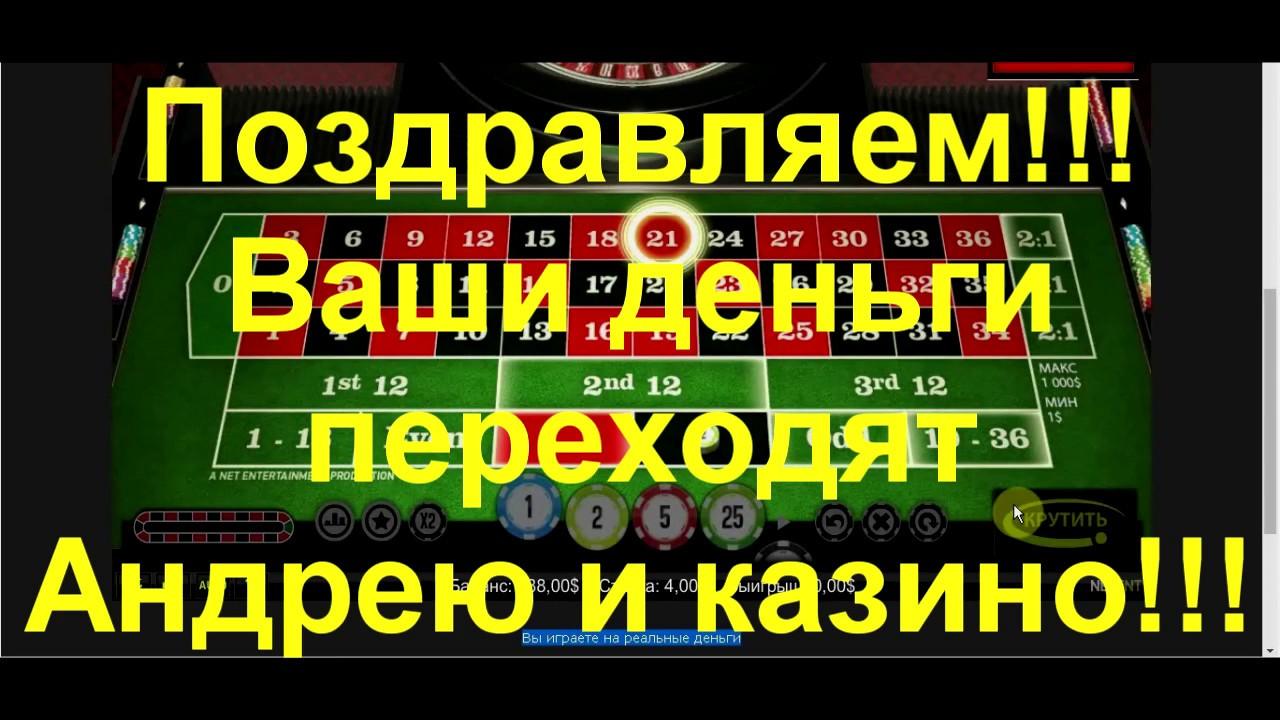 Казино в Шоке! | монетка игра азартная