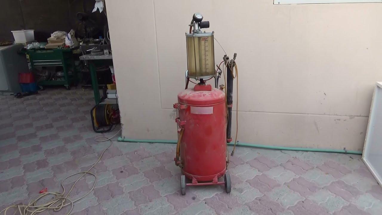مقطع يعلمك كيفية استخدام ماكينة شفط الزيت من السيارة, نوع فيرتكس (الجزء الأول)