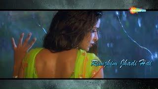 बरसात के दिन आए | बॉबी देओल | प्रियंका चोपड़ा | कुमार सानू | अल्का | Barsaat - HD Lyrical | Hit Song