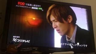 ネタバレ Ryosuke Yamada Kana kurashina Double starring Hey!Say!JUMP...