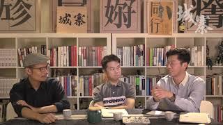 政府鬥地主?土收條例陷阱處處  - 25/09/19 「敢怒敢研」2/2