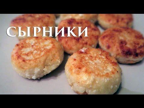 сырники как в икеа рецепт