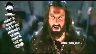 Kahane lage Mose bappa feat ranveer singh | khilaji |famous malvi song