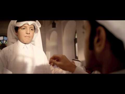 Eid Mubarak - Commercial Bank