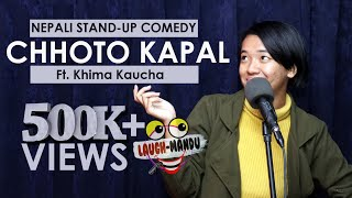 Girls and Short Hair || Nepali Stand-Up Comedy || Khima Kaucha || LaughMandu || Candlelights ||18+