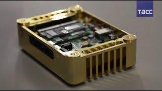 Компьютер за миллион долларов создали в Швейцарии