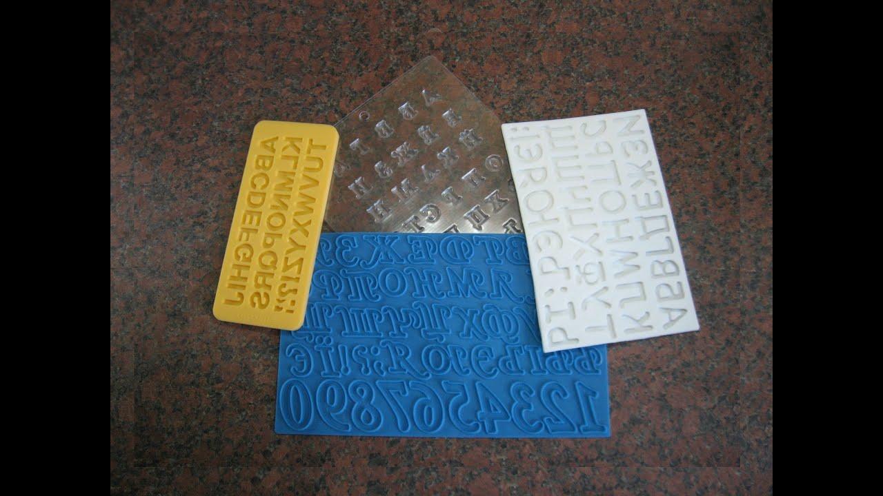 Большой выбор силиконовых молдов для мастики по доступным ценам в интернет-магазине. Силиконовая форма-молд