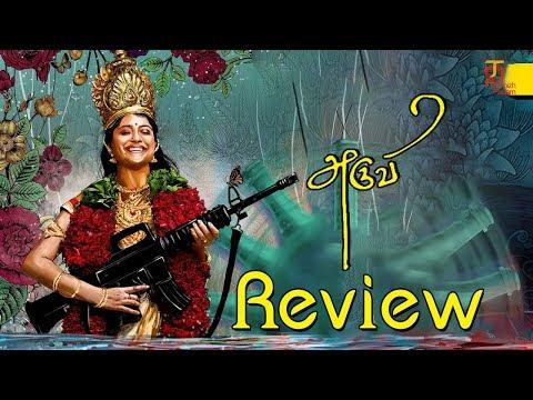 Aruvi Movie Review | Aditi Balan | Arun...