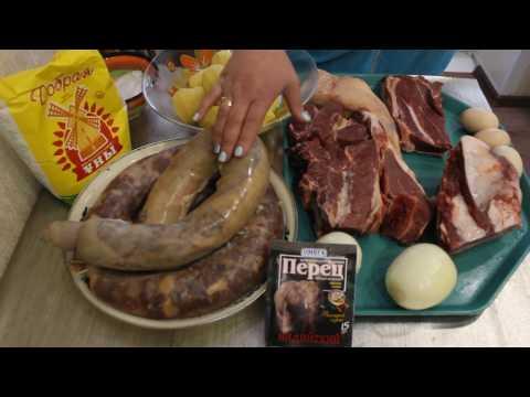Бешбармак пошаговый рецепт с фото