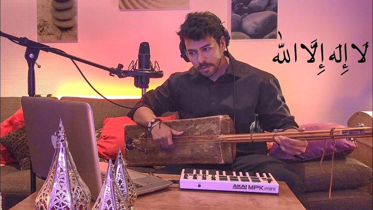 "Download Habib Belk - La ilaha ila llah   "" حبيب - "" لا إله إلا الله"