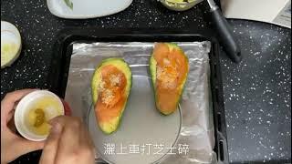 Publication Date: 2021-06-27   Video Title: 7. 迦密梁省德學校 葉俊藝