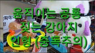 K pop 가수 리섭tv # 장난감 (시즌3) # 중독…