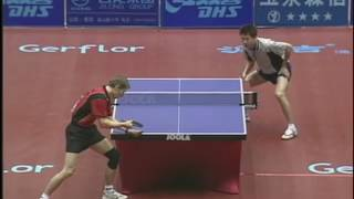 Chiang peng lung vs Werner Schlager