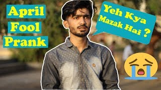 April Fool Prank Gone Funny | Pranks In Pakistan | Humanitarians |