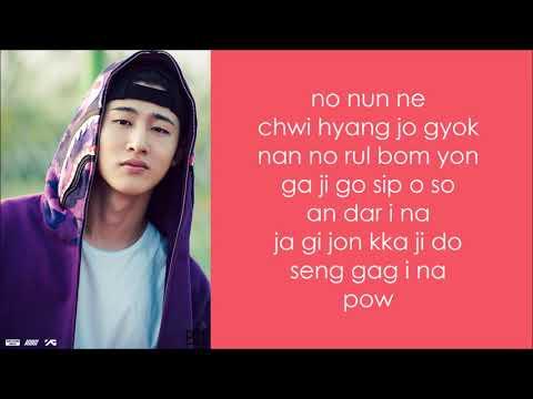 iKON (아이콘) - My Type (취향저격) EASY LYRICS